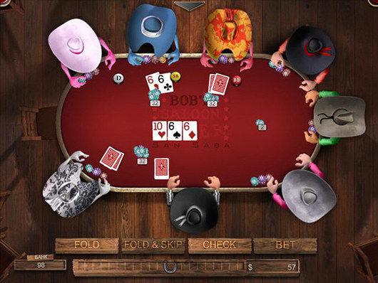 Копатель онлайн с покером играть в козла карты